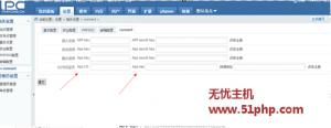 phpcms 11 26 6 300x116 PHPCMS实现用QQ登陆方法