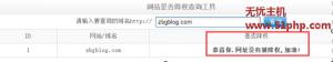 seo 11 25 1 300x56 网站权重查询、SEO诊断工具