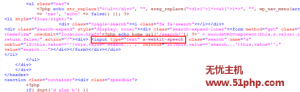 wp 11 10 1 300x92 Wordpress实现在线语音搜索功能介绍