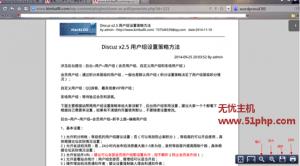 wp 11 13 3 300x166 Wordpress大篇幅文章更快捷在线阅读插件——Download as PDF