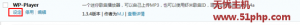 wp 11 14 3 300x25 Wordpress实现观看文章时自动播放音乐