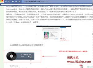 wp 11 14 7 300x219 Wordpress实现观看文章时自动播放音乐