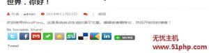 wp 11 18 1 300x76 wordpress国际分享四大插件介绍