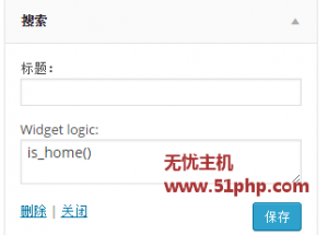 wp 11 20 3 300x215 Wordpress侧边栏自定义显示插件——widget logic