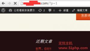 wp 11 20 5 300x172 Wordpress侧边栏自定义显示插件——widget logic