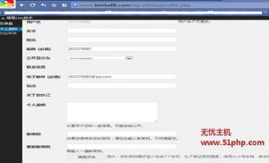 wp 11 21 2 300x182 插件解决Wordpress新注册用户无法更换头像图文教程