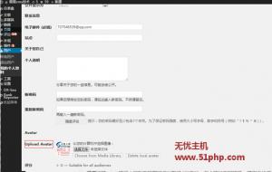 wp 11 21 3 300x190 插件解决Wordpress新注册用户无法更换头像图文教程