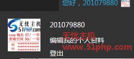wp 11 21 4 插件解决Wordpress新注册用户无法更换头像图文教程