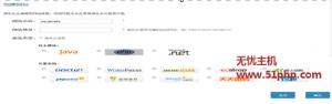 wp 11 24 4 300x94 wordpress实现社会化联合登录功能实现方法