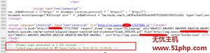 wp 11 26 1 300x76 wordpress卸载wp super cache插件导致无法显示最新发布的文章