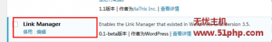 wp 11 8 5 300x47 WordPress网站后台固定链接不显示两种解决方法总结