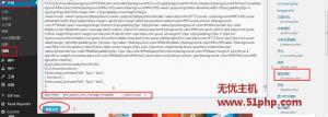 wp 11 8 6 300x107 WordPress网站后台固定链接不显示两种解决方法总结