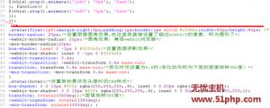 wp 11 8 9 300x121 实现Wordpress评论中用户头像旋转功能的方法介绍