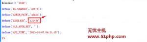 ec 12 16 4 300x87 修改Ecshop商城中虚拟商品的加密串