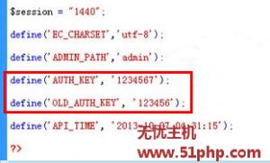 ec 12 16 6 300x181 修改Ecshop商城中虚拟商品的加密串