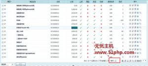 ec 12 21 3 300x135 Ecshop如何在网站的后台修改每页显示的商品数量
