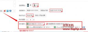 ec 12 24 2 300x109 详解Ecshop商品类型的复选属性