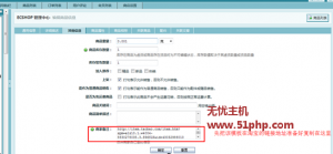 ec 12 31 3 300x139 Ecshop程序发布商品后当会员加入购物车后如何链接到淘宝付款?