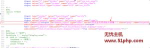 phpwind 12 11 2 300x96 Phpwind修改搜索框文字方法