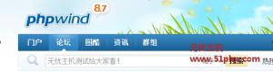 phpwind 12 11 3 300x80 Phpwind修改搜索框文字方法