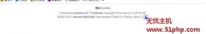 phpwind 12 11 4 300x50 Phpwind修改底部信息时功能链接全部消失