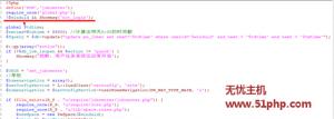 phpwind 12 7 5 300x107 Phpwind用户后台接受任务时间设置为零点后重置