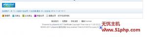 phpwind 12 7 7 300x77 Phpwind实现百度统计方法