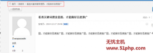 phpwind清除导航栏显示的访问记录方法