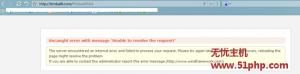 如何修改Phpwind V9.0的404页面