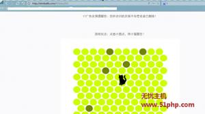 pw 12 29 4 300x167 如何修改Phpwind V9.0的404页面