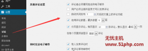 wp 12 12 1 300x104 Wordpress设置通知用户关闭文章评论时间