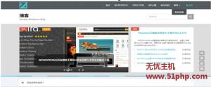 wp 12 23 2 300x125 wordpress博客国内精选主题介绍