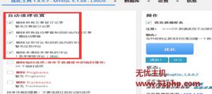 wp 12 7 2 300x133 wordpress匿名留言快速删除方法