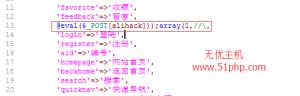 cmseasy网站部分中文变成英文的解决方案