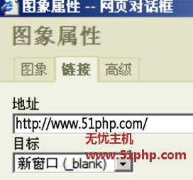 宏博CMS(HBcms)发表文章时如何给文章中的图片加上链接?