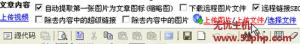 hbcms 1 30 7 300x44 宏博CMS如何在网页中播放Flash文件?