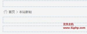 phpwind 1 8 1 300x117 无忧主机介绍phpwind门户开发