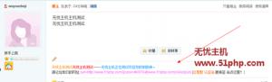 pw 1 21 1 300x91 PHPwind v8.7发帖后设置默认签名好处和实现方法