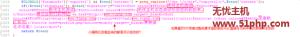 pw 1 21 2 300x37 PHPwind v8.7发帖后设置默认签名好处和实现方法