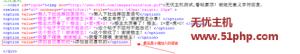 PHPwind v8.7实现用户快速回帖方法