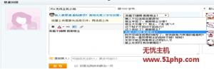pw 1 21 4 300x97 PHPwind v8.7实现用户快速回帖方法