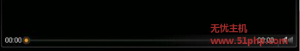 快速解决PHPwindv8.7html帖子视频flash无法播放方法