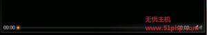 pw 1 27 1 300x51 快速解决PHPwindv8.7html帖子视频flash无法播放方法