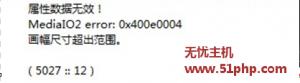 pw 1 27 2 300x83 快速解决PHPwindv8.7html帖子视频flash无法播放方法
