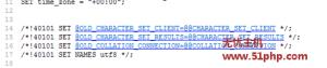 sql 1 18 1 300x63 怎么判断sql文件是否备份完全