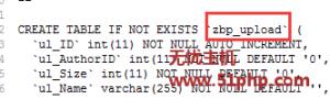 sql 1 18 2 300x90 怎么判断sql文件是否备份完全