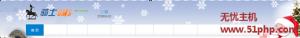 74cms 2 13 2 300x38 一分钟更换骑士cms网站背景墙纸方法