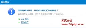 74cms 2 23 2 300x97 骑士cms配置SMTP后发送邮件提示Could not authenticate解决方法