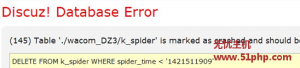 "dz 2 10 1 300x68 访问Discuz论坛数据库报错提示""k spide""解决方案"