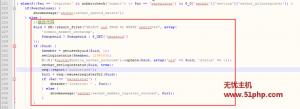 """dz 2 3 3 300x109 Discuz问题:使用微信自动注册微社区时出现多个用户名"""" xxxx"""""""
